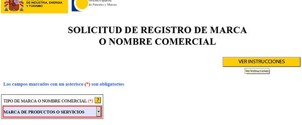 solicitud de registro de marca