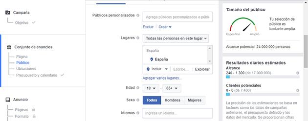la extension llamada beautify facebook